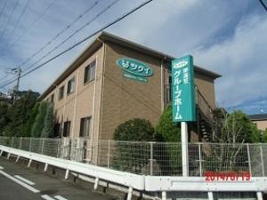 ツクイ堺深阪グループホーム