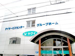 ツクイ札幌山鼻グループホーム の画像