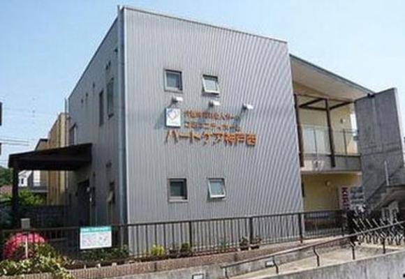 コミュニティホームハートケア神戸西