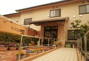 コミュニティホームハートピア神戸白水