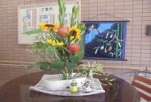 そんぽの家 武庫之荘(旧名称:アミーユ武庫之荘) の画像(8枚目)