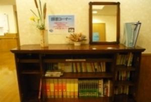 そんぽの家 川西鶴之荘(旧名称:アミーユ川西鶴之荘) の画像(8枚目)