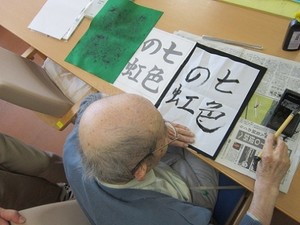 ニチイケアセンター手稲 の画像(8枚目)
