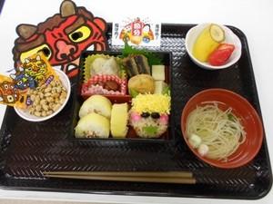 ニチイケアセンター神戸西舞子