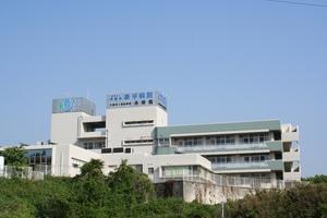 泰平病院 の画像