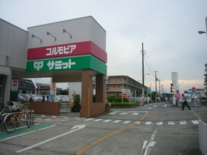 ライフ&シニアハウス井草 の画像(8枚目)