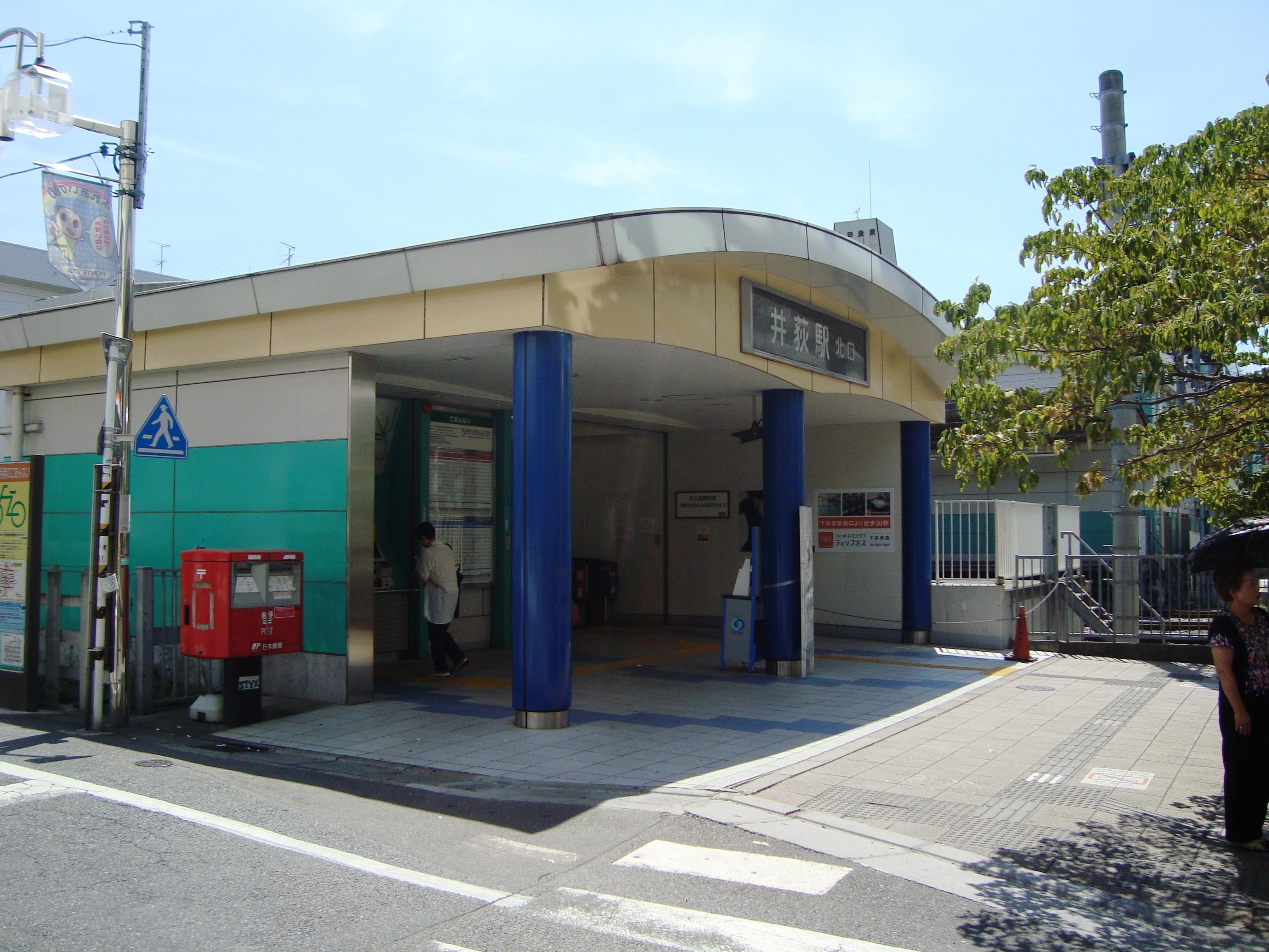 ライフ&シニアハウス井草