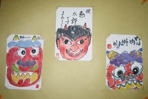 ベストライフ岡山 の画像(3枚目)