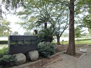 ロイヤルレジデンス上平公園 の画像(13枚目)