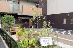 リハビリホームまどか川口本町