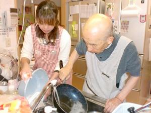 愛の家グループホーム福島飯坂湯野 の画像(3枚目)