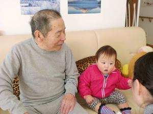 愛の家グループホーム福島飯坂湯野 の画像(4枚目)