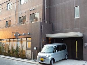 愛の家グループホーム中野弥生町