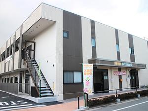 愛の家グループホーム板橋高島平