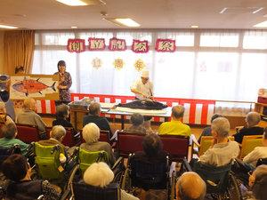 篠崎明生苑II マグロ解体ショー周年祭では、毎年行っています。
