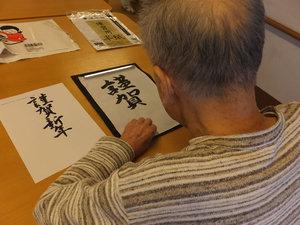 篠崎明生苑II 個別レクご入居者様が好きな事を行って頂いております。