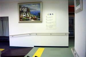 家族の家ひまわり板橋 廊下1