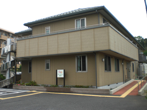 愛の家グループホーム東松戸