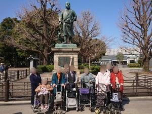 ネクサスコート本郷 外出レクリエーションの様子(上野公園)