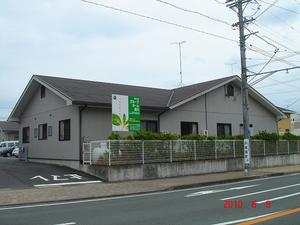 愛の家グループホーム菊川