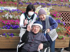 愛の家グループホーム三重川越町 の画像(2枚目)