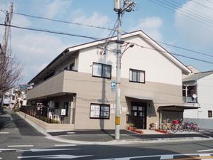 愛の家グループホーム 尼崎尾浜町