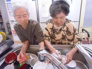 愛の家グループホーム川西東多田 の画像(5枚目)