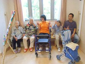 愛の家グループホーム川西東多田 の画像(6枚目)