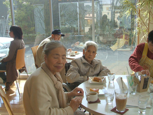 愛の家グループホーム土佐蓮池 の画像(4枚目)