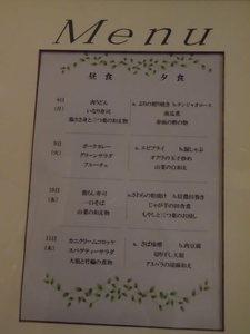 ロングライフ梶ヶ谷 の画像(11枚目)