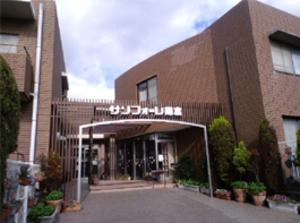 アプルール鎌倉(旧名称:サンフォーレ鎌倉)