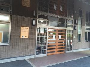 ニチイケアセンター新検見川