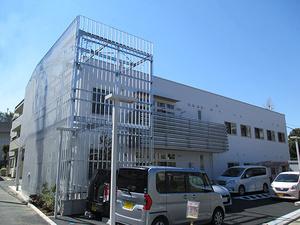 愛の家グループホーム 横浜大倉山